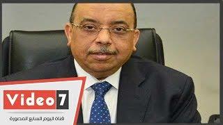 وزير التنمية المحلية: نواجه الإرهاب بالتنمية والبناء
