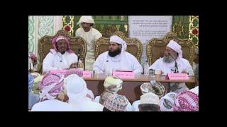اضحك مع الشيخ سالم النعماني بحضور الشيخ سليمان الجبيلان