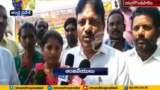 Teachers felicitated by students for good performance in 10th Result at  Yerragondapalem