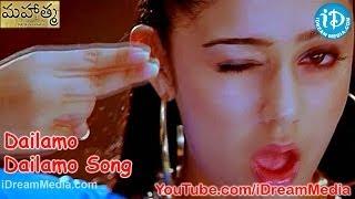 Dailamo Dailamo Song - Mahatma Movie Full Songs - Srikanth - Bhavana - Charmi - Vijay Antony