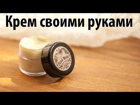 крем для лица своими руками с маслом ши
