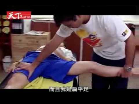 蘇麗文 踢出台灣人的精神
