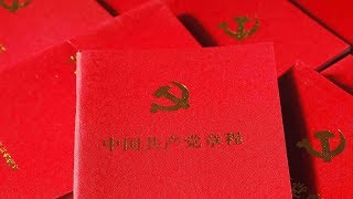 President Xi: Party leadership is the defining feature of socialism with Chinese characteristics