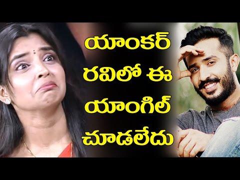 Anchor Ravi-Lasya prank call to Anchor Syamala Live Show   Don't miss Ending of the Video   10TV