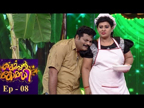 Xxx Mp4 Thakarppan Comedy Ep 08 A Variety Bucket Task For The Stars Mazhavil Manorama 3gp Sex