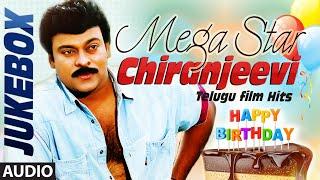 Chiranjeevi Birthday Special Songs || Jukebox