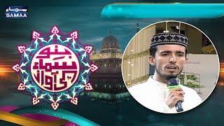 Waris Rasheed   Bano Samaa ki Awz   SAMAA TV   25 June 2017