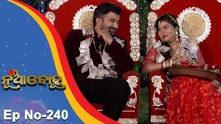 Nua Bohu | Full Ep 240 | 21st Apr 2018 | Odia Serial - TarangTv