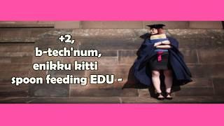 Fejo - Spoonfeeding Vidyabhyasam (Malayalam Rap Song) Lyric Video