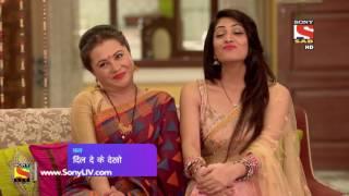Dil Deke Dekho - दिल देके देखो - Episode 158 - Coming Up Next