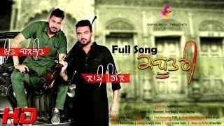 Laddi Gill - Veet Baljit - Kabootri I Video - Jagdeep Mahal I Goyal Music - Official Song