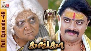 Ganga Tamil Serial | Episode 49 | 28 February 2017 | Ganga Full Episode | Piyali | Home Movie Makers