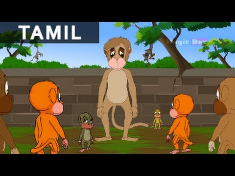 Noble Monkey - Jataka Tales In Tamil - Animation / Cartoon Stories For Kids