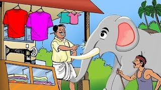 Telugu Moral Stories For Kids | Yenugu And Darji Short Movie | Animated Telugu Short Stories