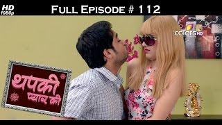 Thapki Pyar Ki - 1st October 2015 - थपकी प्यार की - Full Episode (HD)
