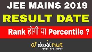 JEE Mains 2019 | Result Date | Rank hogi ya percentile ?
