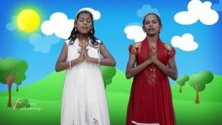 Telugu VBS action song,Sunday School song