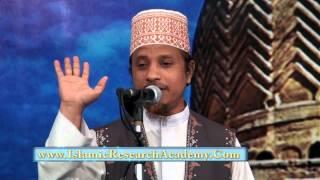 Mufti kazi Ibrahim on Quran And Ramadan www.IslamicResearchAcademy.Com
