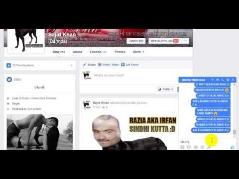DIL KASH KI MAA K SATH DARD NAK CHODAI PART 2