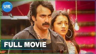 Madhura Thimiru Tamil Full Movie