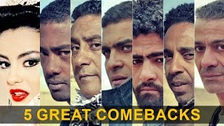 5 Great Comebacks