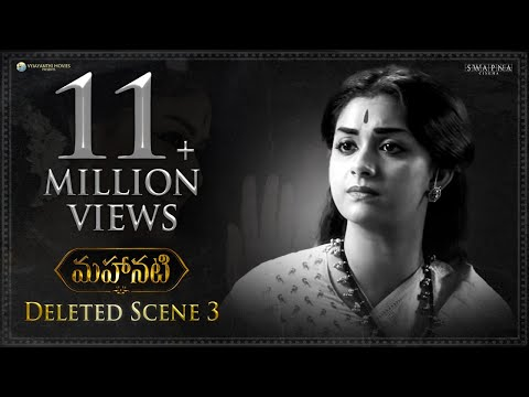 Xxx Mp4 Mahanati Deleted Scene 3 Gemini Ganesan And Rekha Scene 3gp Sex