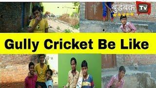 The Gully Cricket Be LIke Funny Video || Ep 1 Budbak tv|| ft.Round2hell