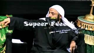 حسين الفهيد الشيعه الموالين هم حملة العرش !!