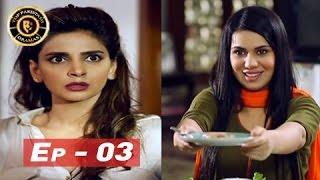 Besharam Episode - 03 - ARY Digital Top Pakistani   Dramas