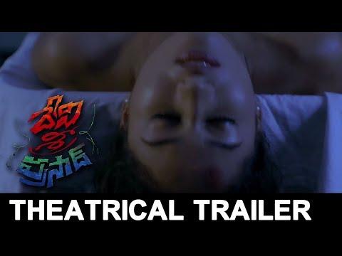 Xxx Mp4 Devi Sri Prasad Telugu Movie Theatrical Trailer Dhanraj Manoj Nandam Pooja 3gp Sex