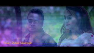 Soi Re By F A Sumon   Album Porichoy   Official lyrical Video