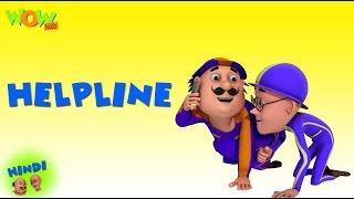 Helpline - Motu Patlu in Hindi - 3D Animation Cartoon for Kids -As seen on  Nickelodeon
