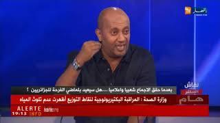 بعددما حقق الإجماع شعبيا وإعلاميا..هل سيعيد بلماضي الفرحة للجزائريين