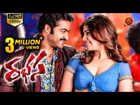 Rabhasa Full Movie || Jr. NTR, Samantha, Pranitha Subhash || Rabasa Full Movie