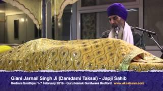 Giani Jarnail Singh Ji (Damdami Taksal) - Japji Sahib Santhiya