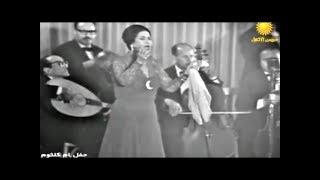 انما للصبر حدود  هي أغنية أدتها أم كلثوم في 1964 من كلمات عبد الوهاب محمد وألحان محمد الموجى