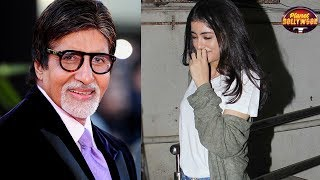 Amitabh Bachchan Teaches Grand Daughter Navya How To Handle Media