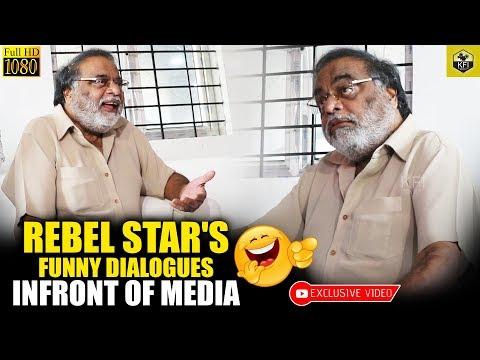 Xxx Mp4 Rebel Star Ambarish S Funny Dialogues In Front Of Media Ambareesh Latest Ambareesh Funny Talk 3gp Sex