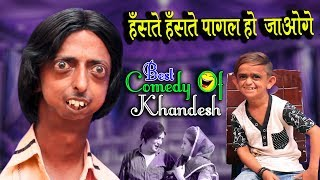 Jainya Ka Bawal Pani Ka Kaal  | Indian Comedy Video | Asif Albela | Chotu Shafique |
