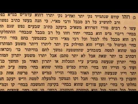 וישמע יתרו הב׳  (ביאור) שיעור ח׳ אור התורה שמות כרך ג׳ פרשת יתרו מאמר ג׳  English Shiur
