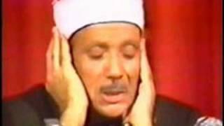 سورة الفاتحه للشيخ عبدالباسط عبدالصمد معجزه