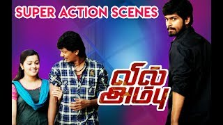 Vil Ambu - Super Action Scenes | Sri | Harish | Srushti Dange