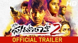 Care of Footpath 2   Official Trailer Kannada   Kishan SS, Esha Deol, Avika Gor