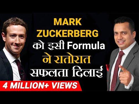 Xxx Mp4 PSP Formula Business Training Video In Hindi Dr Vivek Bindra 3gp Sex