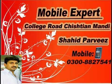 Mobile Expert Shop College Road Chishtian Mandi (Shahid Parveez)