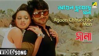Romantic Songs - Soham Chakraborty - Aagun Chuyechhe Mon Hathat Kakhon - Rupankar & Anwesha -Jeena