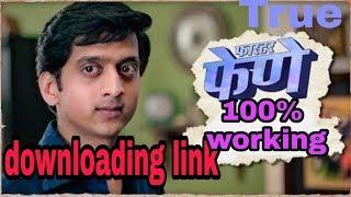 Faster fene full marathi downloading link 100% working