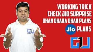 Working Trick, Check JIO Surprise, Dhan Dhana Dhan Plans Exact Status With My JIO App | Gadgets To U