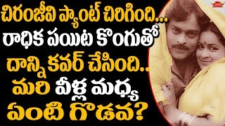 OMG! Funny Incident took place in Abilasha Movie | Celebs News | Tollywood News | Super Movies Adda