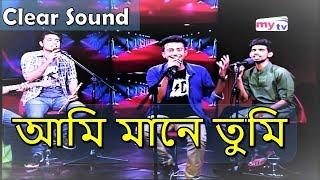 Ami mane tumi live at Mytv | Kureghor band live performance | Tawhid afridi show |